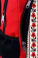 """Подростковый рюкзак """"УКРАИНСКИЙ ОРНАМЕНТ-2 """" (красный), фото 4"""
