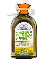 """Масло касторовое для мытья и укрепления волос ТМ """"Зеленая Аптека"""", 250 мл"""