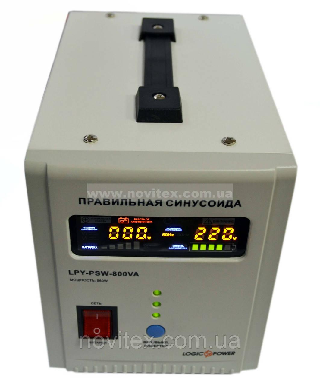 ИБП Logicpower LPY-PSW-800+ (560Вт)