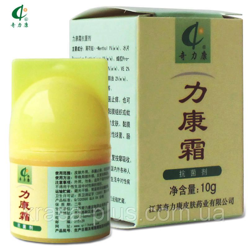 1 лечение псориаза в китае отзывы