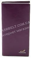Женский тонкий кошелек фиолетового цвета FUERDANNI art.00Y01-208E