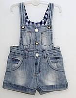 Комбинезон джинсовый для девочки р. 2    арт. 501(1-4)