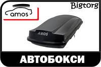 Аеробокси Amos