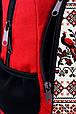 """Детский рюкзак """"УКРАИНСКИЙ ОРНАМЕНТ- ПТИЦЫ """" (красный), фото 4"""