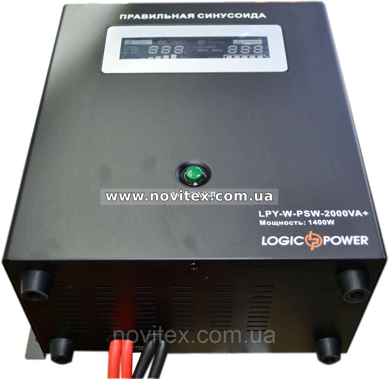 ИБП Logicpower LPY-W-PSW-2000+ (1400Вт) 24V