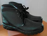 Туфли рифленки рабочие Собственное производство