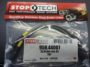 Армированные тормозные шланги передние StopTech 950.44007 для Land Cruiser PRADO 120