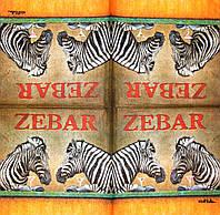 Редкие декупажные салфетки Зебры в баре 1928