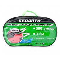 Провода прикуривателя БЕЛАВТО БП50 500А, фото 1
