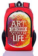 """Подростковый рюкзак """" LIFE """" (красный), фото 1"""