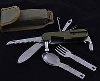 Набор туриста 4 в 1, в чехле (нож многофункц., вилка, ложка)