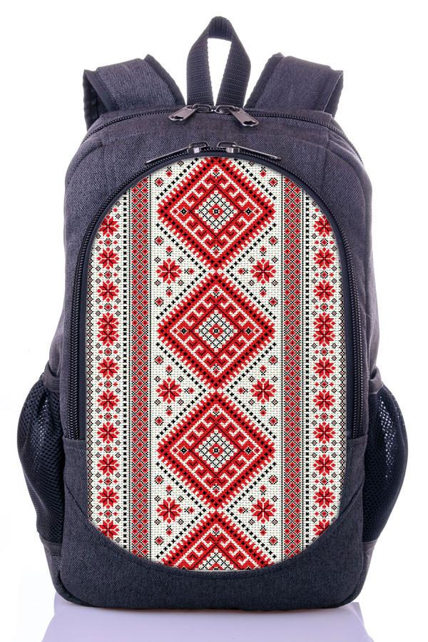 """Детский рюкзак """" УКРАИНСКИЙ ОРНАМЕНТ """" (серый)"""
