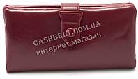 Женский ультрамодный кошелек вишневого цвета SAСRED art.FW-5996