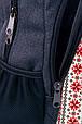 """Детский рюкзак """" УКРАИНСКИЙ ОРНАМЕНТ """" (серый), фото 4"""