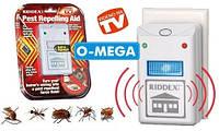 Отпугиватель грызунов, тараканов, насекомых Ридекс Плюс (RIDDEX Plus Pest Repelling Aid), фото 1