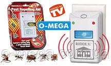 Отпугиватель грызунов, тараканов, насекомых Ридекс Плюс (RIDDEX Plus Pest Repelling Aid)