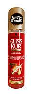 Экспресс-кондиционер Gliss Kur Экстремальная защита цвета для окрашенных и мелированных волос - 200 мл.