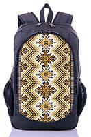 """Подростковый рюкзак """" УКРАИНСКИЙ ОРНАМЕНТ - 2 """" (серый), фото 1"""