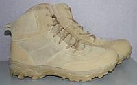 Ботинки Гарсинг (garsing) бежевые