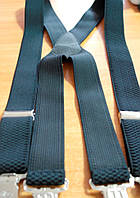 Подтяжки (помочи) черные Х - образные