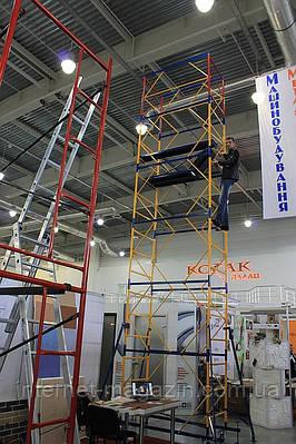Вышка-тура:Склад г. Киев, Запорожье.