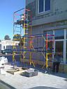 Вышка-тура строительная передвижная, фото 6