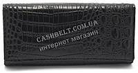 Женский кошелек черного цвета крокодиловая кожа SAСRED art.004