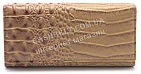 Женский кошелек песочного цвета крокодиловая кожа SAСRED art.004