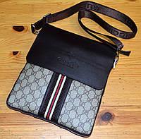 Мужская сумка планшет через плечо модная молодежная