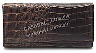 Женский кошелек коричневого цвета крокодиловая кожа SAСRED art.004