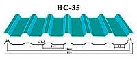 Профнастил НС-35 кровельно-стеновой