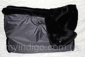 Муфта для рук серая на черном мутоне