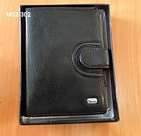 Портмоне Dream + автодокументы+ паспорт M02-302В