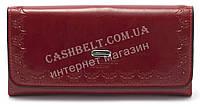 Практичный женский кошелек красного цвета FUERDANY art.FL80021
