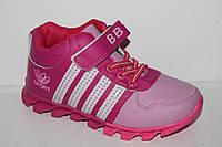 Новинки спортивной обуви. Кроссовки на девочек от фирмы BBT 3320-5 (8пар 31-36)