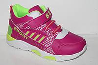Новинки спортивной обуви. Кроссовки на девочек от фирмы BBT 3316-6 (8пар 31-36)