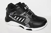Новинки спортивной обуви. Кроссовки на мальчиков от фирмы BBT 3316-2 (8пар 31-36)