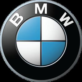 Накладки нержавейка BMW