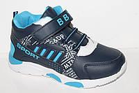 Новинки спортивной обуви. Кроссовки на мальчиков от фирмы BBT 3316-1 (8пар 31-36)