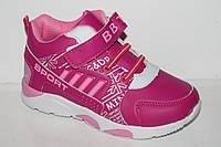 Новинки спортивной обуви. Кроссовки на девочек от фирмы BBT 3316-5 (8пар 31-36)