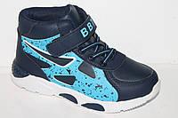 Новинки спортивной обуви. Кроссовки на мальчиков от фирмы BBT 3318-1 (8пар 31-36)