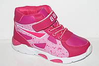 Новинки спортивной обуви. Кроссовки на девочек от фирмы BBT 3318-5 (8пар 31-36)