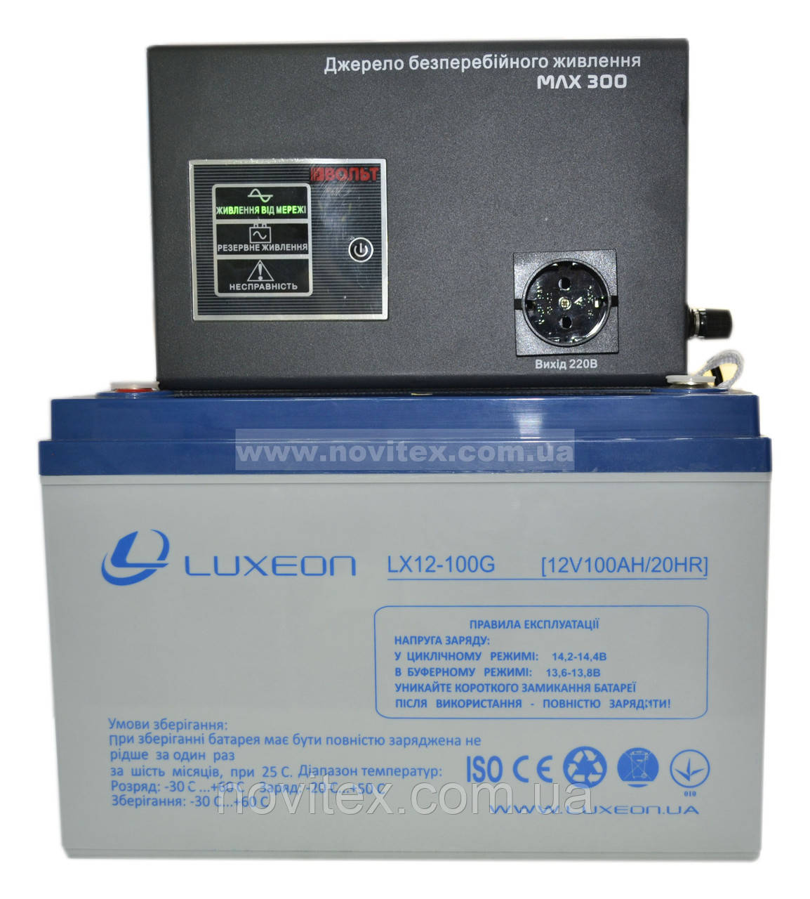 Комплект резервного питания ИБП Вольт MAX-300 + АКБ LX12-100G