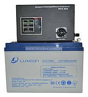 Комплект резервного питания ИБП Вольт MAX-300 + АКБ LX12-100G, фото 1