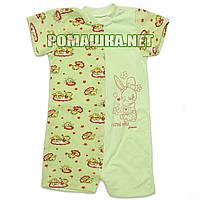 Детский песочник-футболка р. 86 ткань КУЛИР 100% тонкий хлопок ТМ Алекс 3092 Зеленый-1