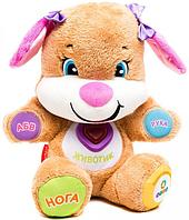 """Мягкая интерактивная игрушка """"Сестричка Умного щенка"""" с технологией Smart Stages Fisher-Price (укр)"""