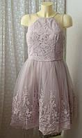 Платье шикарное вечернее Chi Chi р.46 7343