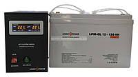 Комплект резервного питания ИБП Logicpower LPY-B-PSW-500 + АКБ LP-GL120, фото 1