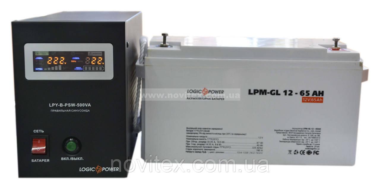 Комплект резервного питания ИБП Logicpower LPY-B-PSW-500 + АКБ LP-GL65