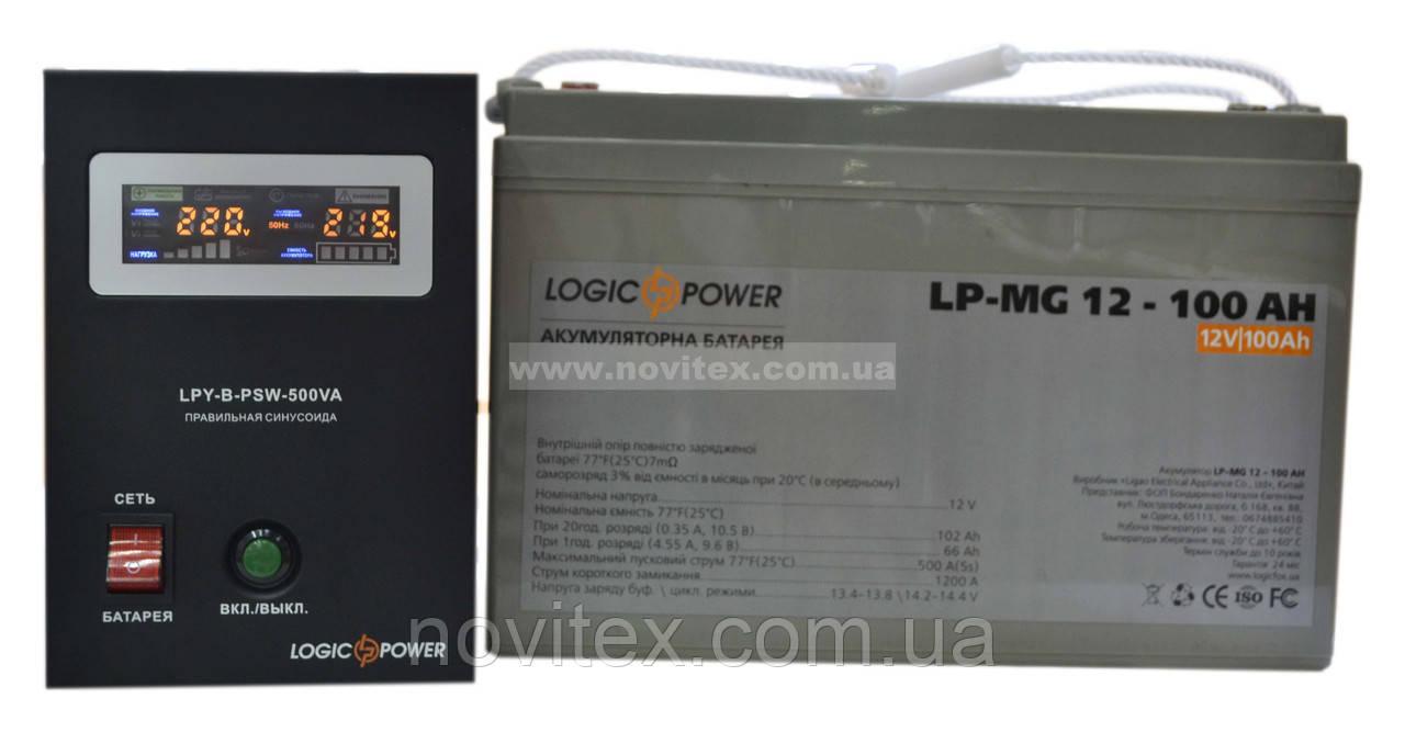 Комплект резервного питания ИБП Logicpower LPY-B-PSW-500 + АКБ LP-MG100